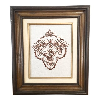 Mehndi Embroidery Art in Vintage Frame