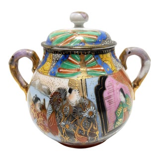 Vintage Hand Painted Asian Geisha Collage Porcelain Lidded Jar Sugar Bowl