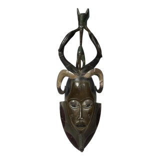 African Tribal Art Guro Mask From Ivory Coast