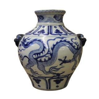 Chinese Foo Dog Porcelain Vase