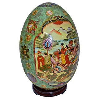 Large Chinese Porcelain Egg With Base
