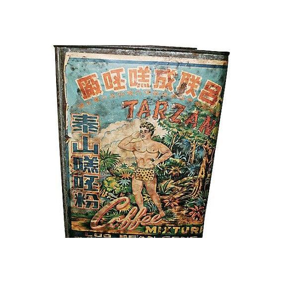 Tarzan Coffee Tin With Graphics, 1920s - Image 3 of 5