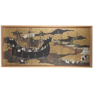Vintage Japanese Framed Print