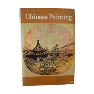 Chinese Painting Book W/74 Plates in Full Color