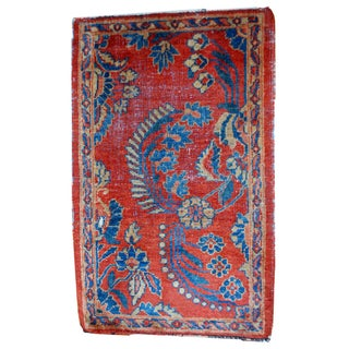 "Antique Persian Mahal Vagireh Rug - 2'1"" X 3'10"""
