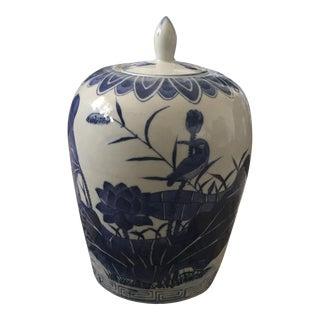 Chinoiserie Blue & White Ginger Jar Vase