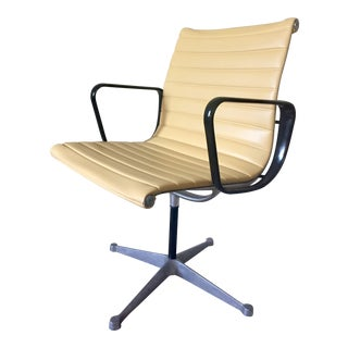 Circa 1970s Herman Miller Aluminum Group Chair