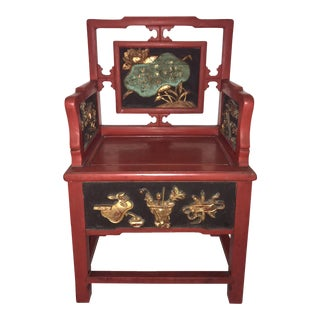 Antique Ming Style 'Lotus' Arm Chair