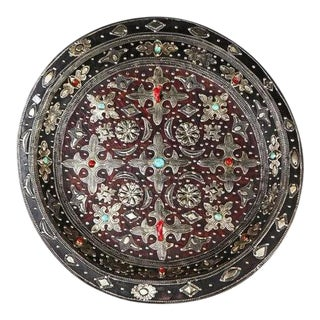 Decorative Ancient Leather Wall Plate or Charger
