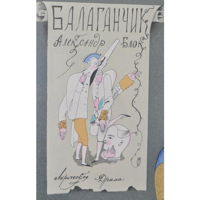 "Image of Mihail Chemiakin ""Cirque Russe"" Lithograph"