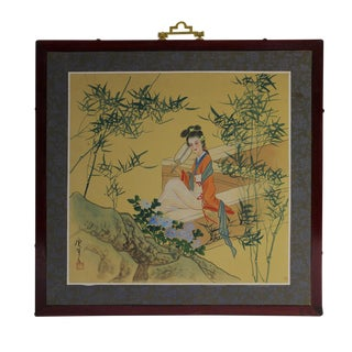 Simple Square Chinese Oriental Color Painting Wall Art cs2628-1