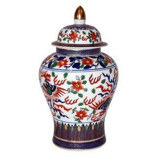 Japanese Imari Lidded Urn