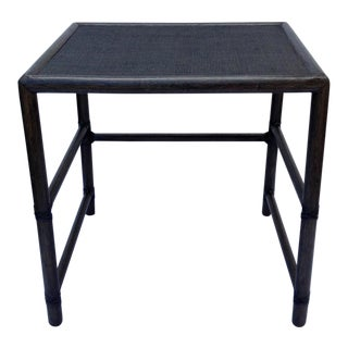 McGuire Leather Strapped Rattan & Cane Side Table
