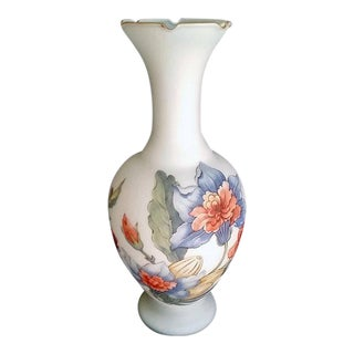 White Frosted Glass Vase With Flowers