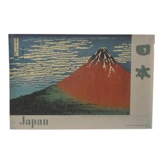 Japan National Tourist Organization Travel Poster c.1959