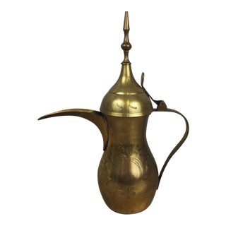 Vintage Arabic Islamic Middle Eastern Dallah Tea Coffee Pot