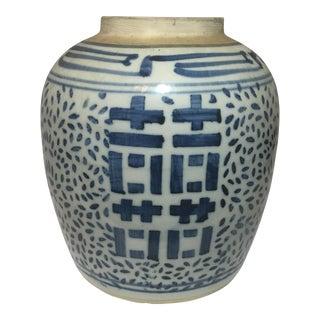 Antique Double Happiness Vase