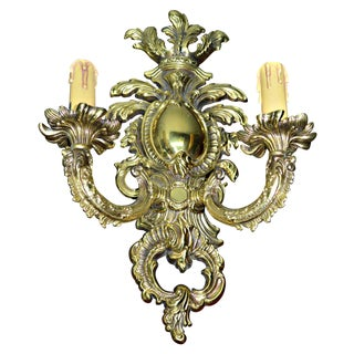 Two-Arm Brass Sconce