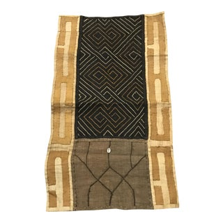 African Tribal Art Handwoven Kuba Cloth