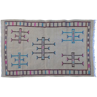 Moroccan Silk Rug - 4'10'' x 3'