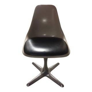 Mid-Century Vintage Burke Chair