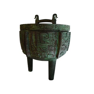 Aztec Style Covered Urn/Ice Bucket by James Mont