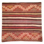 Image of Vintage Brown Kilim Pillow Cover