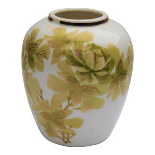 Vintage Ceramic Vase With Green and Gold Flowers