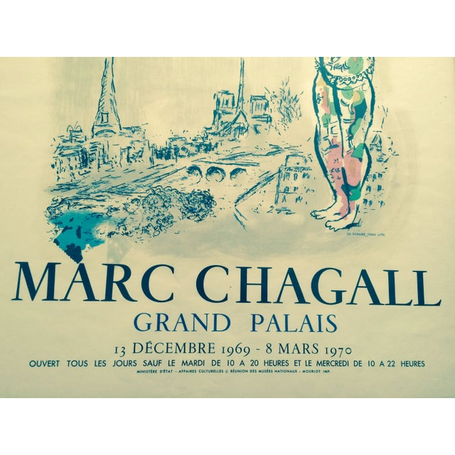 Marc Chagall Grand Palais Litho Print - Image 2 of 5