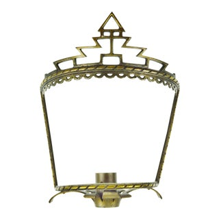 Art Deco Brass Wall Sconce Frame