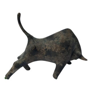 Modernist Bronze Bull Sculpture