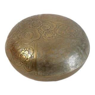 Lidded Etched Brass Bowl