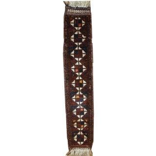 "1880s Persian Kurdish Horse Tail Decoration - 2'7"" X 3'8"""