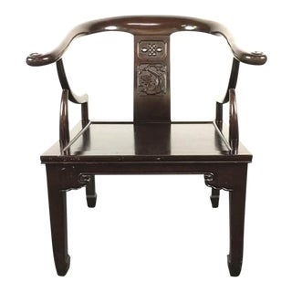 Chinoiserie Style Carved Huali Rosewood Armchair