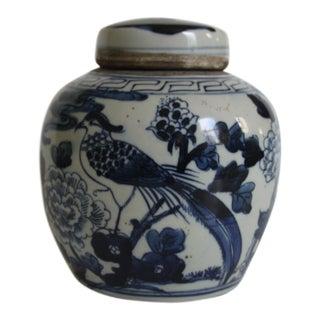 Petite Blue & White Bird Ginger Jar