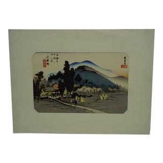 "Hiroshige Ando ""Mt. Fuji Scene From Sakoh"" Original Japanese Matted Color Print"