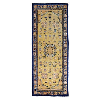 Antique Chinese Ningxia Carpet