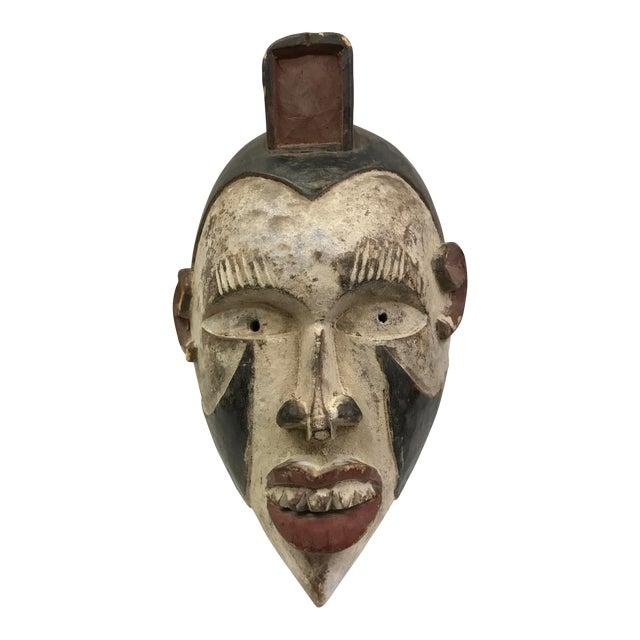 African Art Bacongo Mask - Image 1 of 6