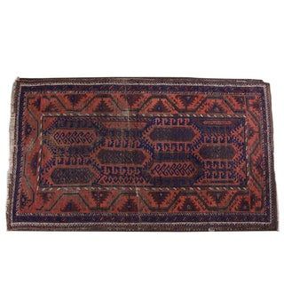 "Antique Hand-Knotted Afghan Baluch Wool Rug - 2'11"" x 5'"