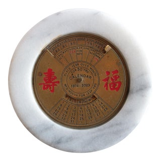 Chinese Calendar Paperweight in Brass and Marble