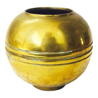 Vintage Spherical Brass Vase