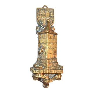 British Beer Pump Brass Door Knocker, Circa 1930s