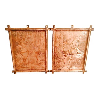 Michael D. Vintage Chinese Copper Etchings