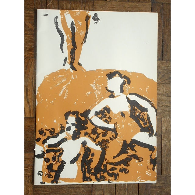 Image of 1970s Ltd. Ed. Folio Size Abstract Etching