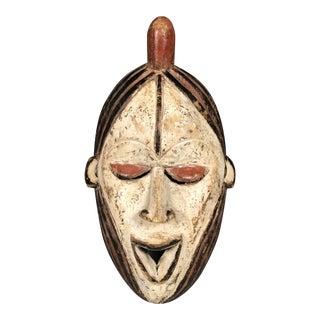 African Nigerian Yoruba Mask