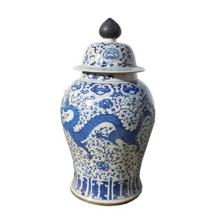 Chinese Blue & White Dragon Phoenix Temple Jar