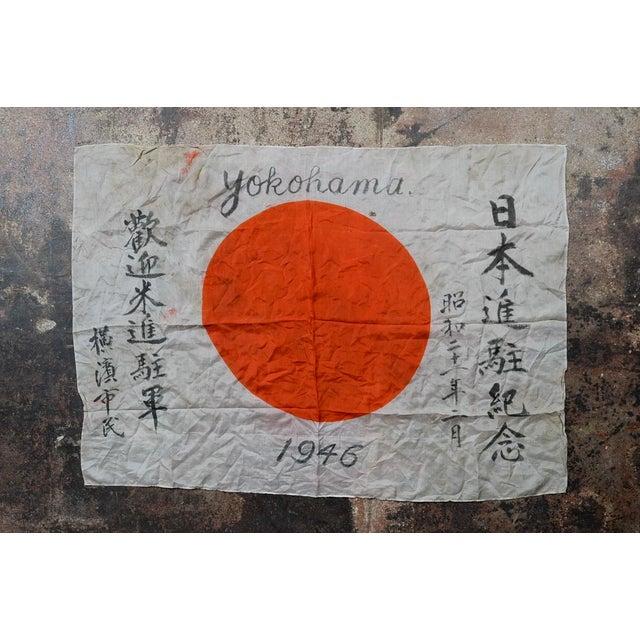 Captured Yokohama 1946 Japanese Rising Sun Flag - Image 2 of 10