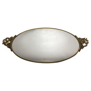 Hollywood Regency Oval Dresser Mirror