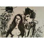 Image of Marc Chagall Fine Art Lithograph