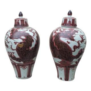 Matte Glaze Flambe Vases - Pair